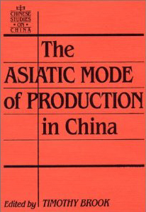 asiaticmodeofproductioninchina