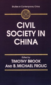 civilsocietyinchina